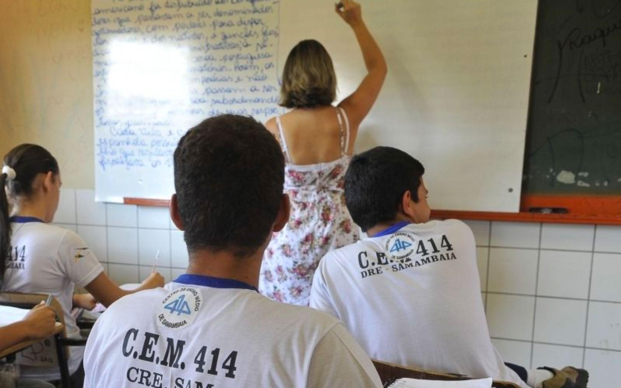 Maioria dos professores aprende sozinha sobre tecnologia (foto: Arquivo/Agência Brasil)