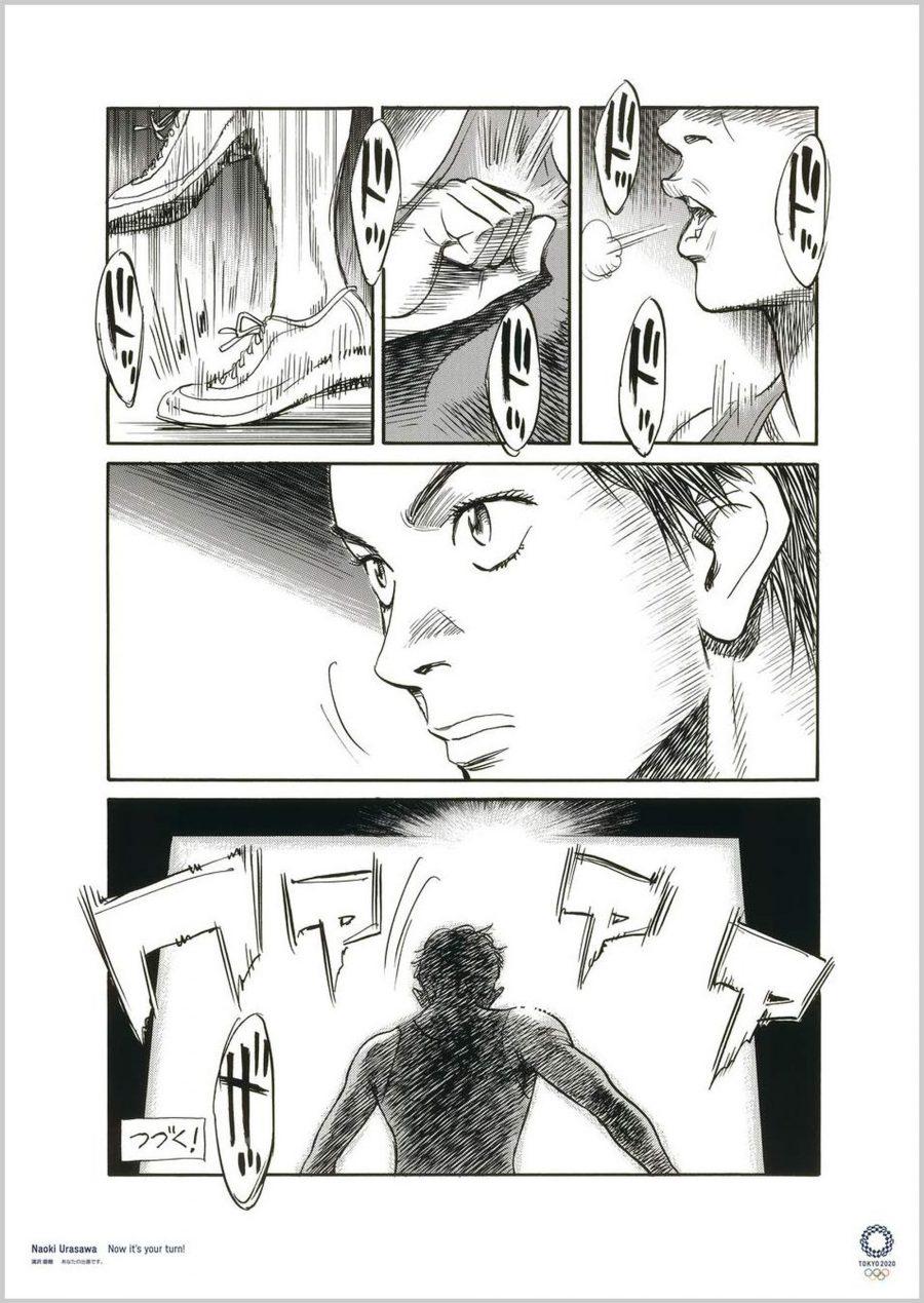 Naoki Urasawa / Artista de mangá