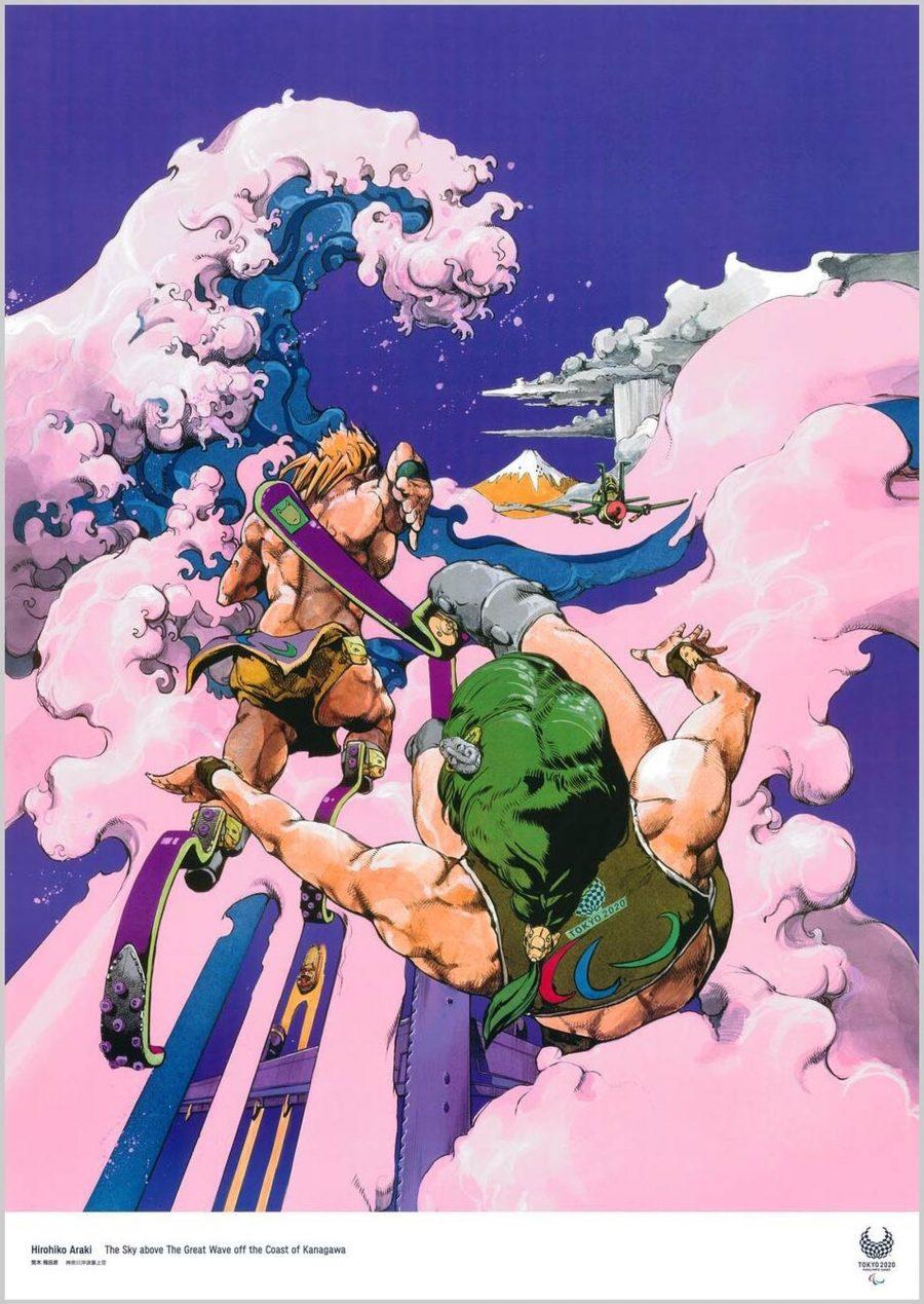 Hirohiko Araki / Artista de mangá