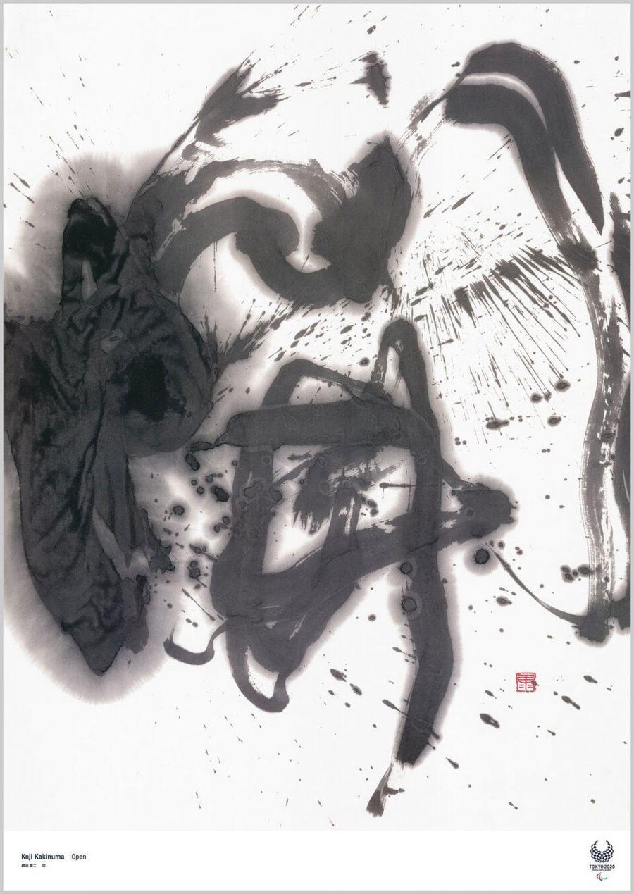Koji Kakinuma / Caligrafista
