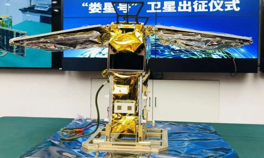 O Spacety Xiaoxiang-1-04 CubeSat.