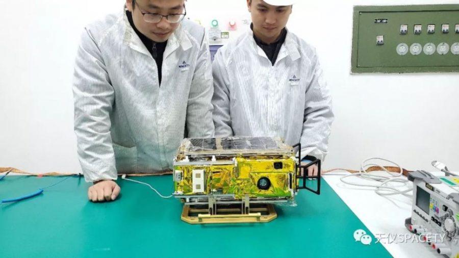 O cubo Xiaoxiang-1-08 em teste