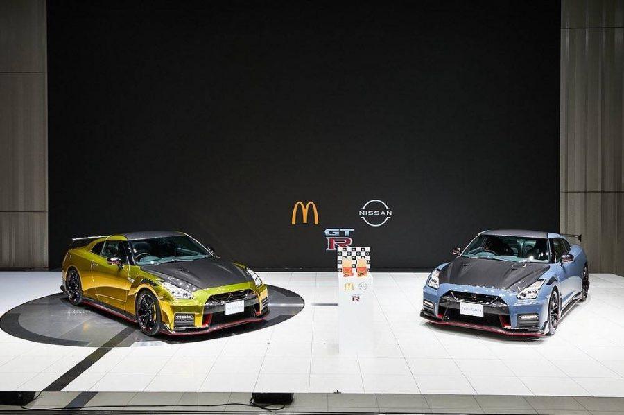 GT-R Special Edition