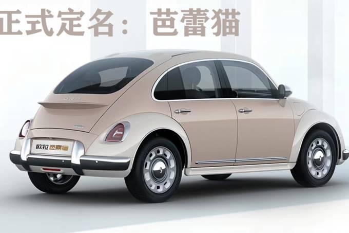 Visual do novo carro chines